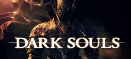 Загуби чужую душу — купи полезный артефакт в Dark Souls