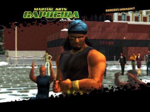 martial_arts_capoeira_nemetsko-brazilskaya_kasha_b_1