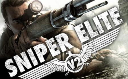 Sniper Elite V2 — убей Гитлера — спаси Голливуд…