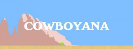 Cowboyana или Иствуд с пикселями