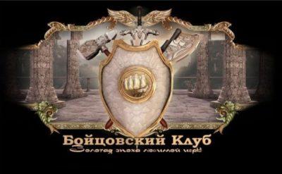 onlayn_igryi_dlya_2_malchikov_b_4